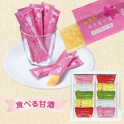 桜彩り食べる甘酒