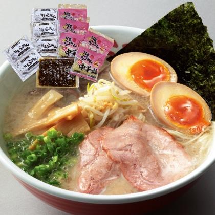 生ラーメン5食+辛子高菜セット