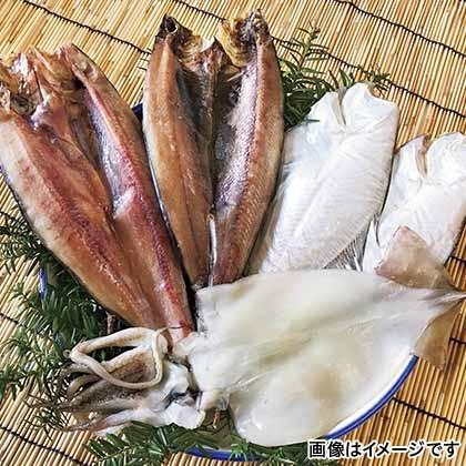 北の日本海一夜干しセット 4種