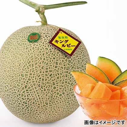 【期間限定商品】キングルビーメロン2.5kg 2個