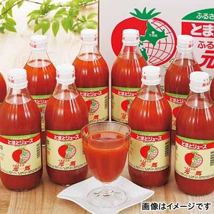 トマトジュース 10本