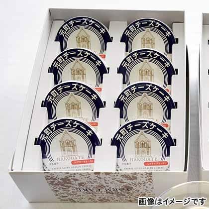 元町チーズケーキ 8個