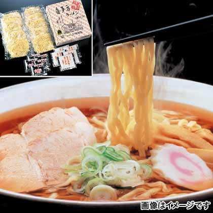 生ラーメン10食セット