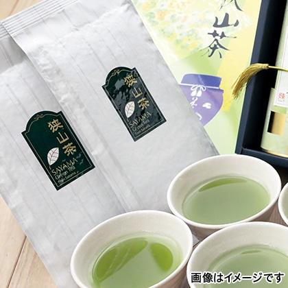 茶農家直送の狭山茶詰合せ