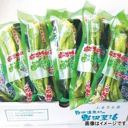 発祥の里 野沢菜漬うす塩味