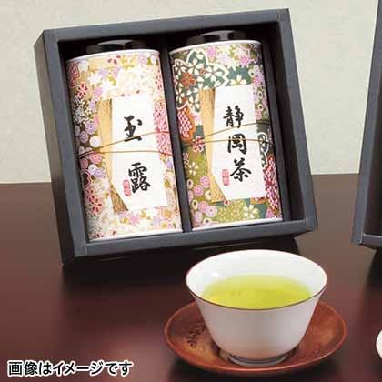 ひと味違うお茶セット A