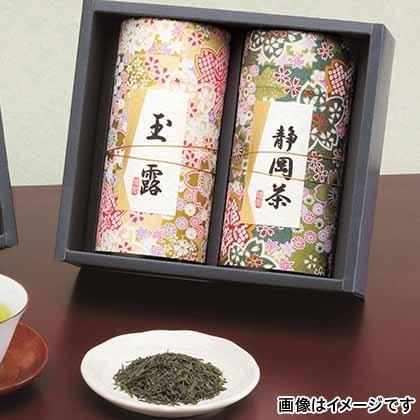 ひと味違うお茶セット B