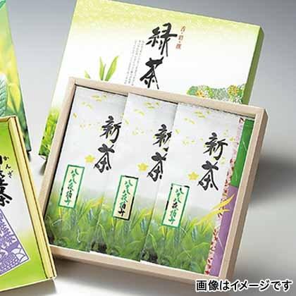 【期間限定商品】新茶八十八夜摘みやぶきた