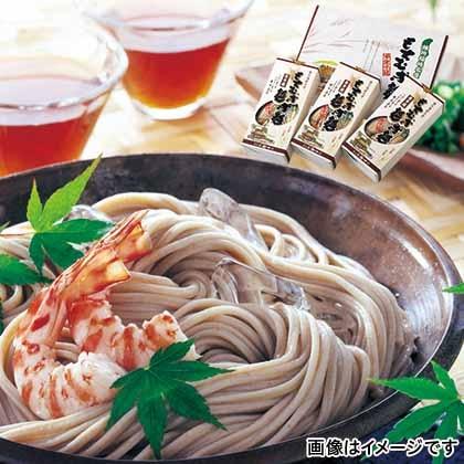 福崎町もちむぎ半生麺