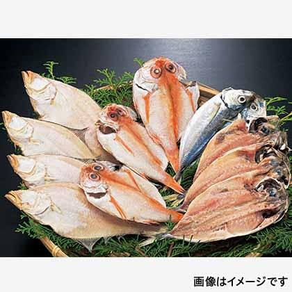 【期間限定商品】日本海一夜干し詰合せ
