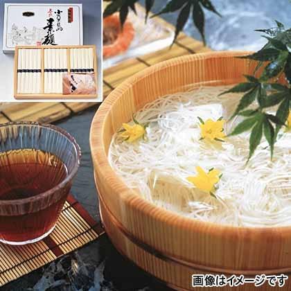 小豆島銀四郎の手延素麺 18束