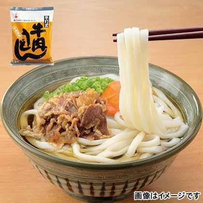 牛肉うどん(8食)
