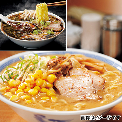 札幌西山ラーメン 16食