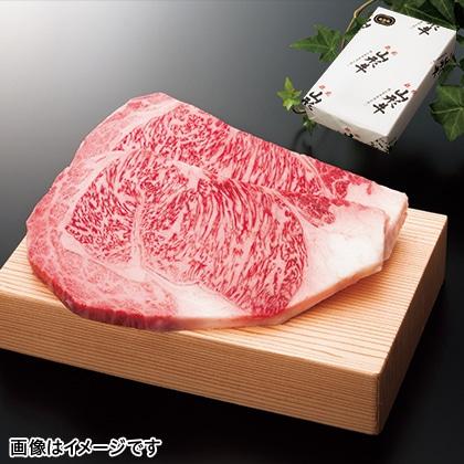 山形牛サーロインステーキ