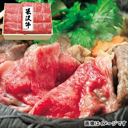 米沢牛肩ロースすき焼用