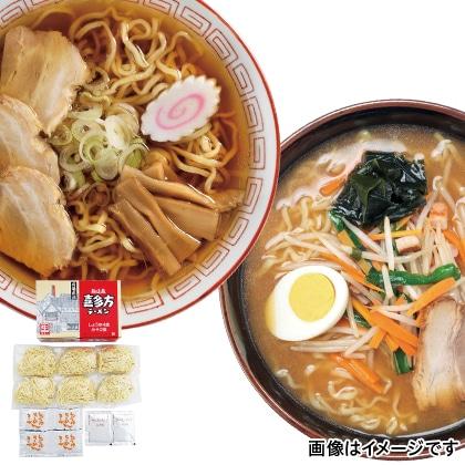 喜多方ラーメン 6食