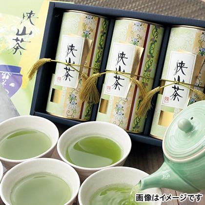 狭山茶ギフト3本セット