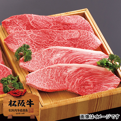 松阪牛 ももステーキ用