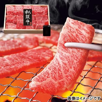 千力の松阪牛 焼肉用350g