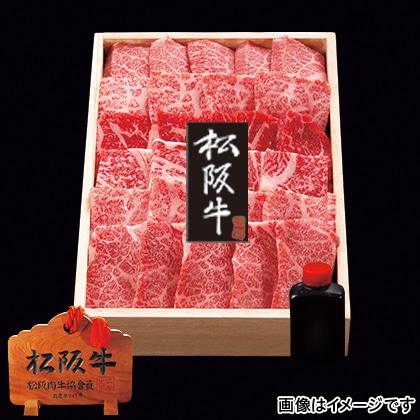 千力の松阪牛 焼肉用500g