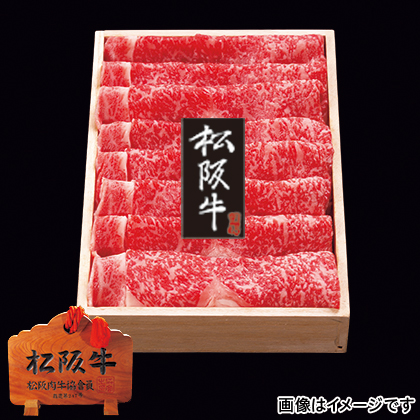 千力の松阪牛 すき焼用500g