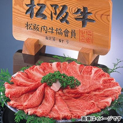 松阪牛すきやき用