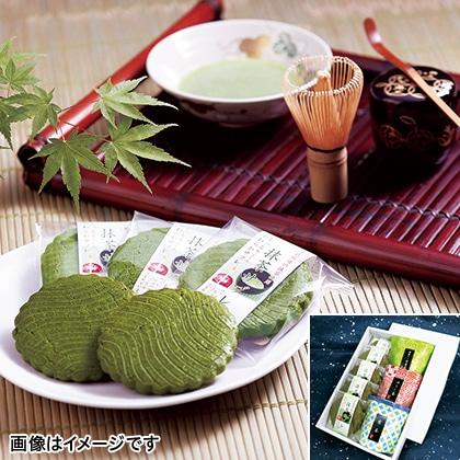 抹茶サブレと緑茶セット