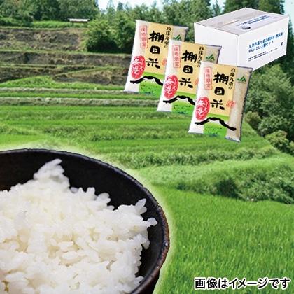 大分玖珠九重の棚田米(無洗米) 6kg