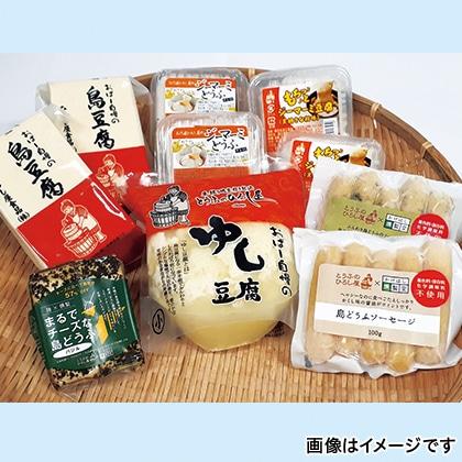 沖縄豆腐祭り詰合せ
