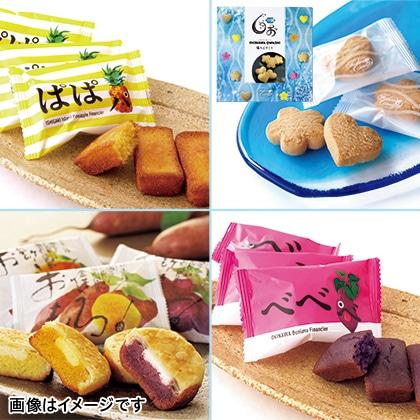 沖縄お菓子セレクト