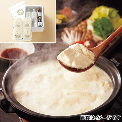 温泉湯豆腐(大)