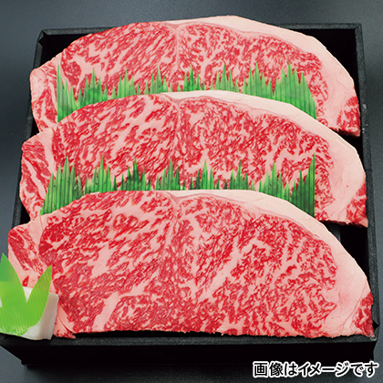 旭志牛サーロインステーキ用
