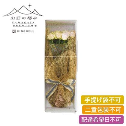山形の極み 山形産農園直送高級バラ 10本【慶事用】