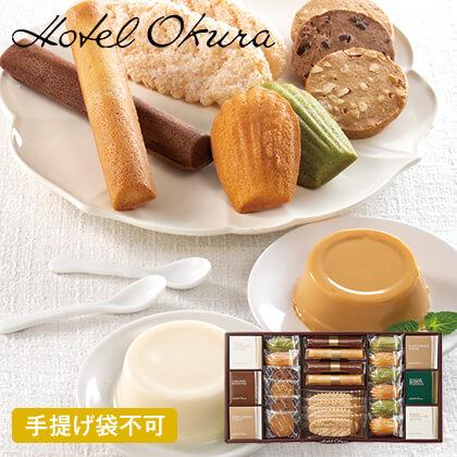 ホテルオークラ 洋菓子詰合せB【慶事用】