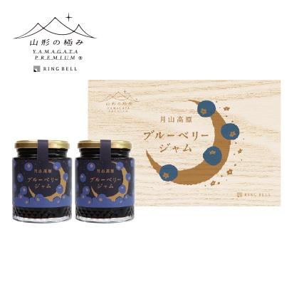 山形の極み 月山高原ブルーベリージャム【慶事用】