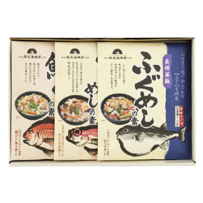 海鮮炊き込みめしの素詰合せ【慶事用】