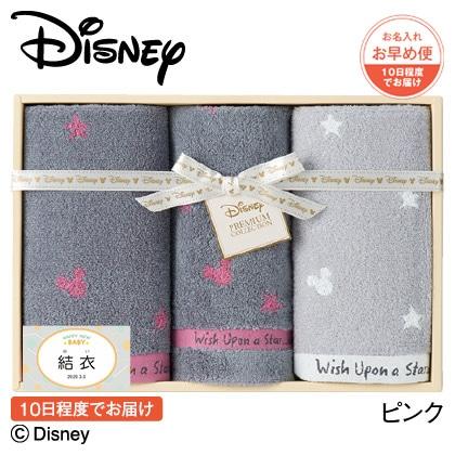 ディズニー 星に願いを フェイス・タオルハンカチセットB(お名入れ) ピンク【出産内祝い用】