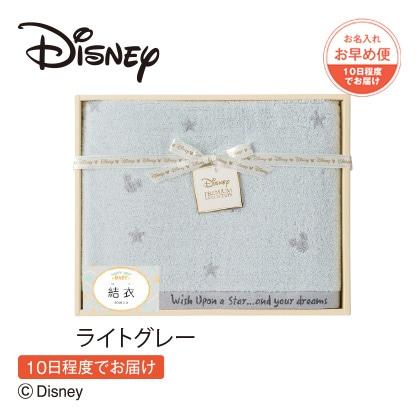 ディズニー 星に願いを バスタオル(お名入れ) ライトグレー【出産内祝い用】
