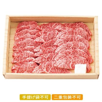 飛騨牛 焼肉用【慶事用】