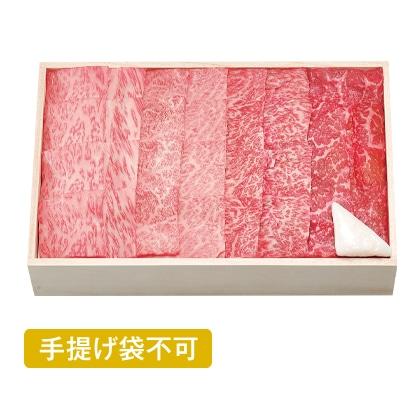 山形牛 焼肉用【慶事用】