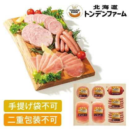 トンデンファーム 生ハム・ソーセージセット【慶事用】