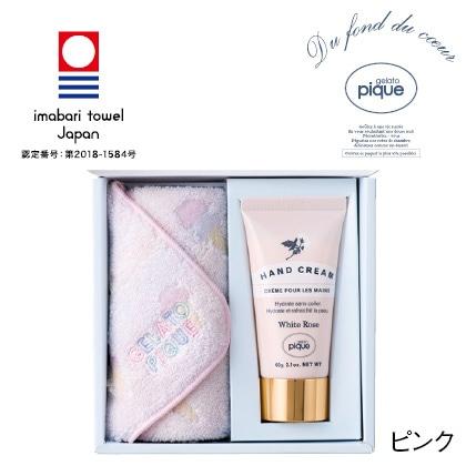 ジェラートピケ ハンドクリームセット ピンク【慶事用】