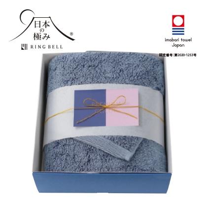 日本の極み プレミアムカラー コンパクトバスタオル ネイビー【慶事用】