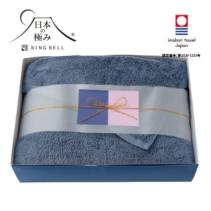 日本の極み プレミアムカラー バスタオル ネイビー【慶事用】