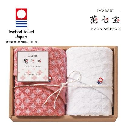 花七宝フェイスタオル2枚セット【慶事用】