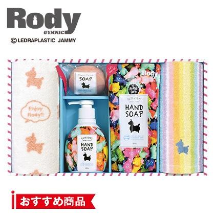 ロディ ハンドソープ&タオルセットC【慶事用】