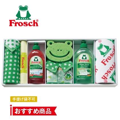 フロッシュ キッチン洗剤ギフトB【慶事用】