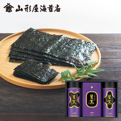 山形屋海苔店 「紫薫」海苔詰合せB【弔事用】