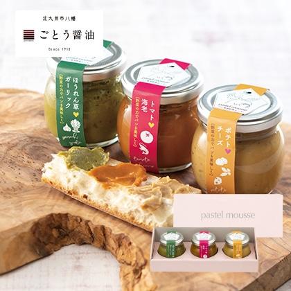 ごとう醤油 パステルムースセット【弔事用】