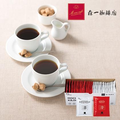 森一珈琲店 ドリップコーヒー A【弔事用】